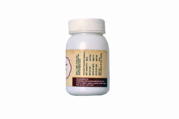 Anjika Tablets Birla Ayurveda