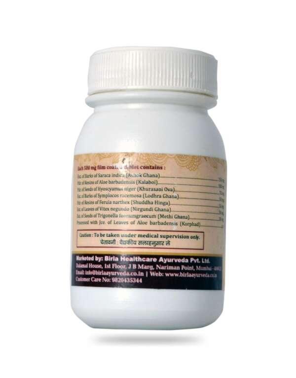 Eveshor Tablets Birla Ayurveda