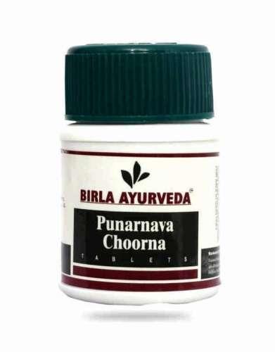 Punarnava Tablets Birla Ayurveda