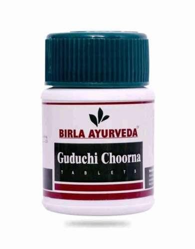 guduchi churna Birla Ayurveda