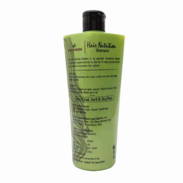 Hair Nutrition Shampoo Birla Ayurveda