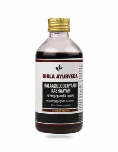 Balaalguloochyaadi Kashaayam Birla Ayurveda
