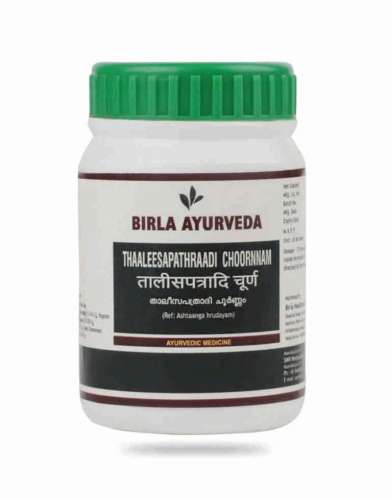 Thaaleesapathraadi Choornam Birla Ayurveda