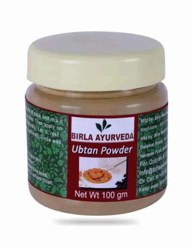Ubtan Powder Birla Ayurveda
